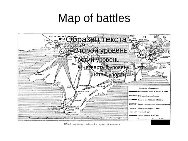 Map of battles