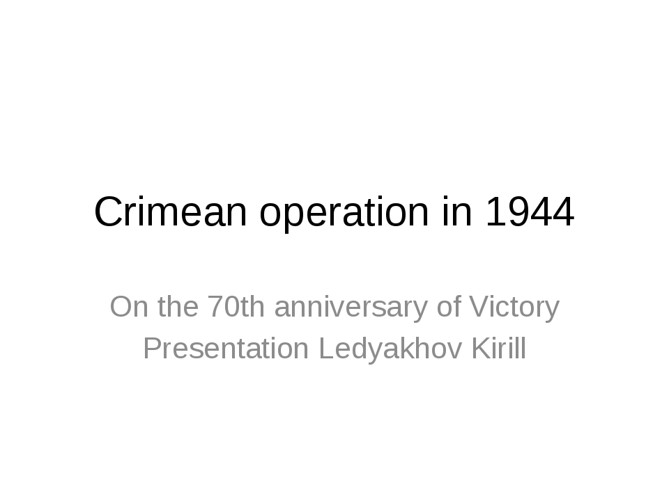 Crimean operation in 1944 On the 70th anniversary of Victory Presentation Led...