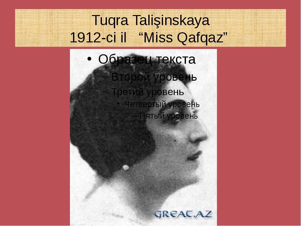 """Tuqra Talişinskaya 1912-ci il """"Miss Qafqaz"""""""