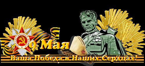 http://img-fotki.yandex.ru/get/5645/65387414.13e/0_c934f_b74a9411_L.png