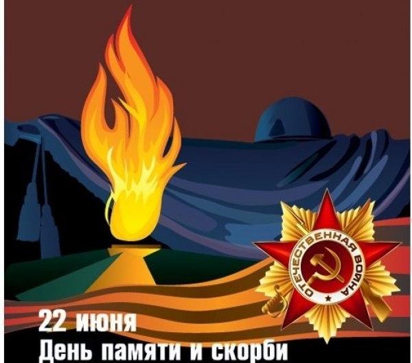 Новости - Официальный сайт администрации городского округа
