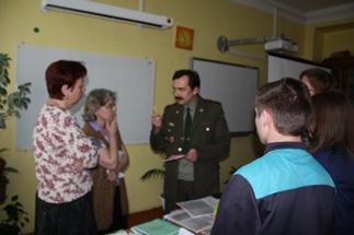 http://s12035.edu35.ru/images/new%2032.7.JPG