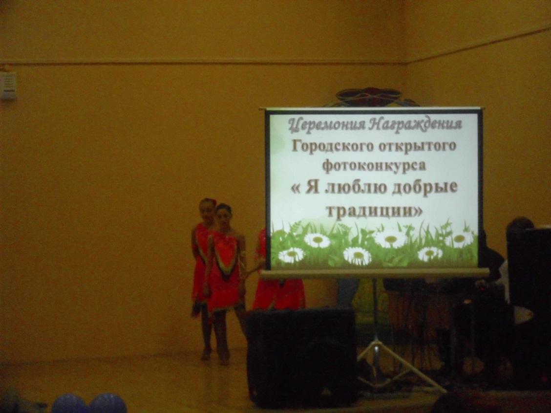C:\Users\Алёна\Desktop\фотографии с фотоаппарата\DSCI8328.JPG