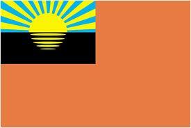 Картинки по запросу фото герб в шахтерске