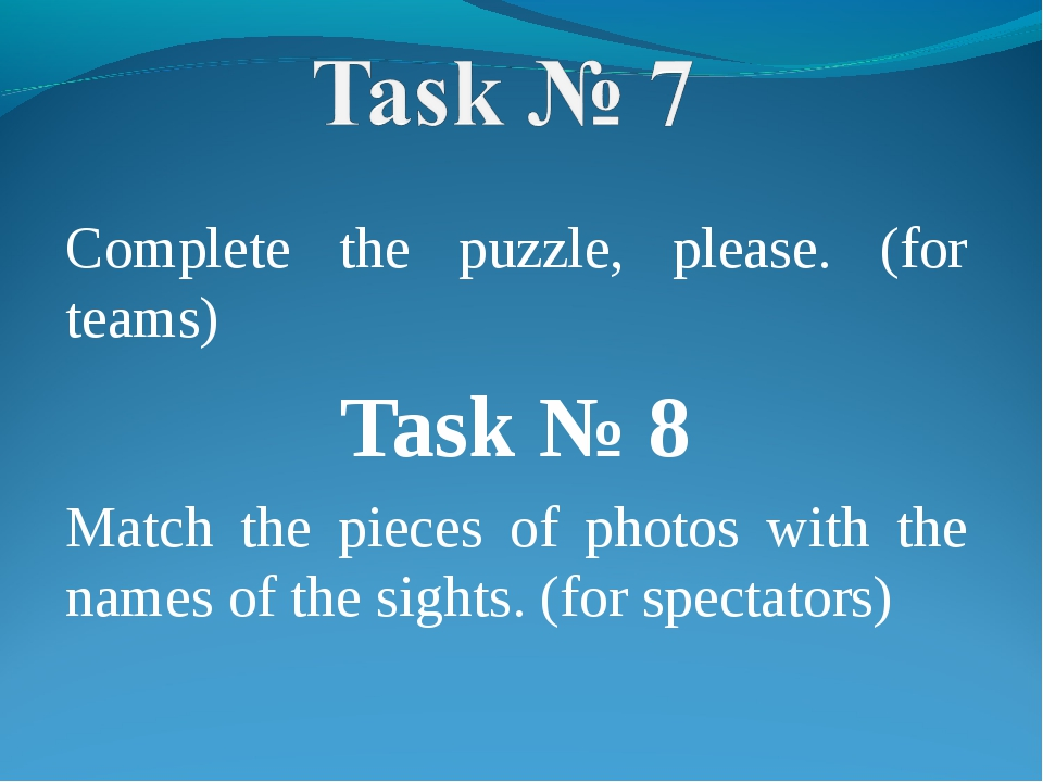 Complete the puzzle, please. (for teams) Task № 8 Match the pieces of photos...