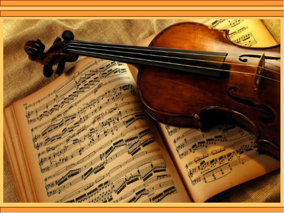 Именно музыка, неизреченное искусство, способное передать эмоции человека, яв...