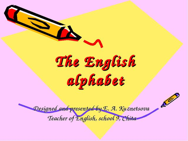 The English alphabet Designed and presented by E. A. Kuznetsova Teacher of En...