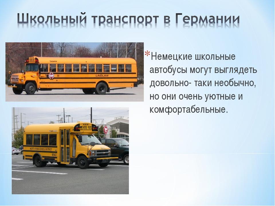 Немецкие школьные автобусы могут выглядеть довольно- таки необычно, но они оч...