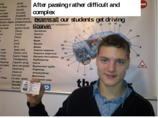 After passing rather difficult and complex exams all our students get driving