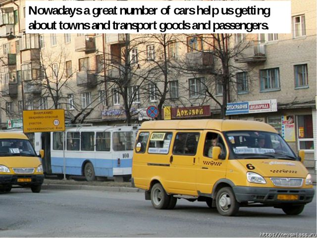 Nowadays a great number of cars help us getting about towns and transport goo...