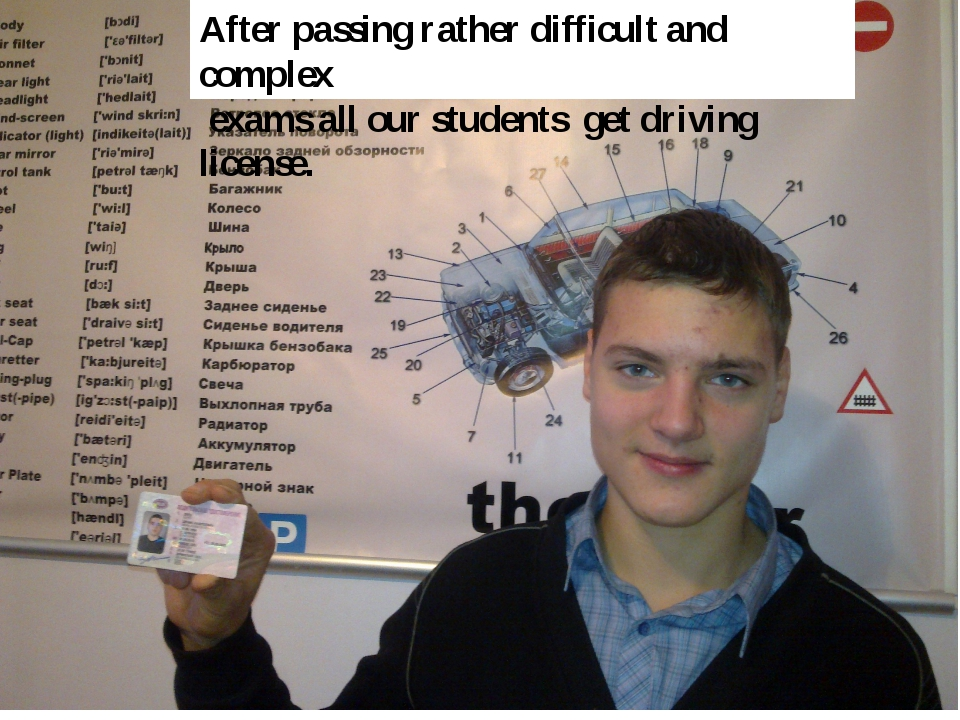 After passing rather difficult and complex exams all our students get driving...