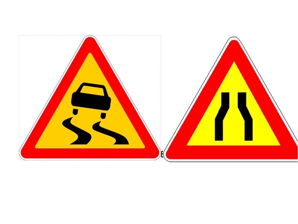 Временные предупреждающие знаки