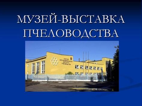 http://www.bee.ryazan.ru/slideshow/home_1_1.jpg