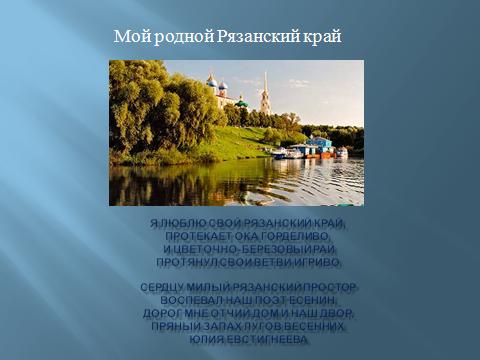 hello_html_m52142da8.png