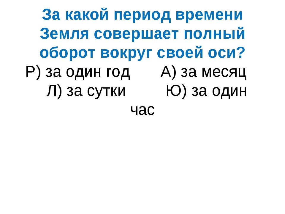 Медицина ред. от ) О КРИТЕРИЯХ ОЦЕНКИ