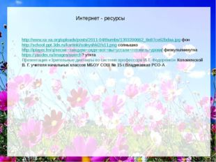 http://www.xa-xa.org/uploads/posts/2011-04/thumbs/1303200662_8e87ce62bdaa.jpg