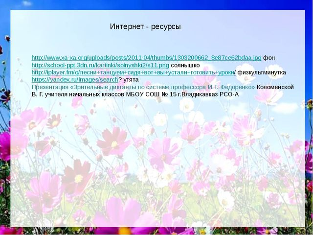 http://www.xa-xa.org/uploads/posts/2011-04/thumbs/1303200662_8e87ce62bdaa.jpg...