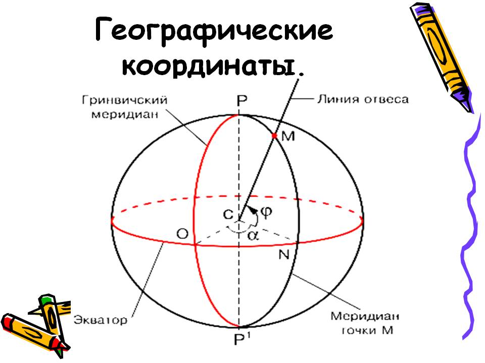hello_html_m1eb7795f.jpg
