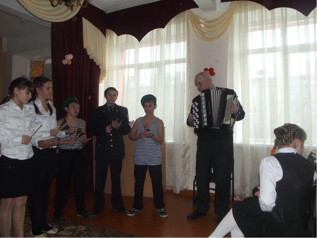 Городской конкурс «Играй гармонь задорная»
