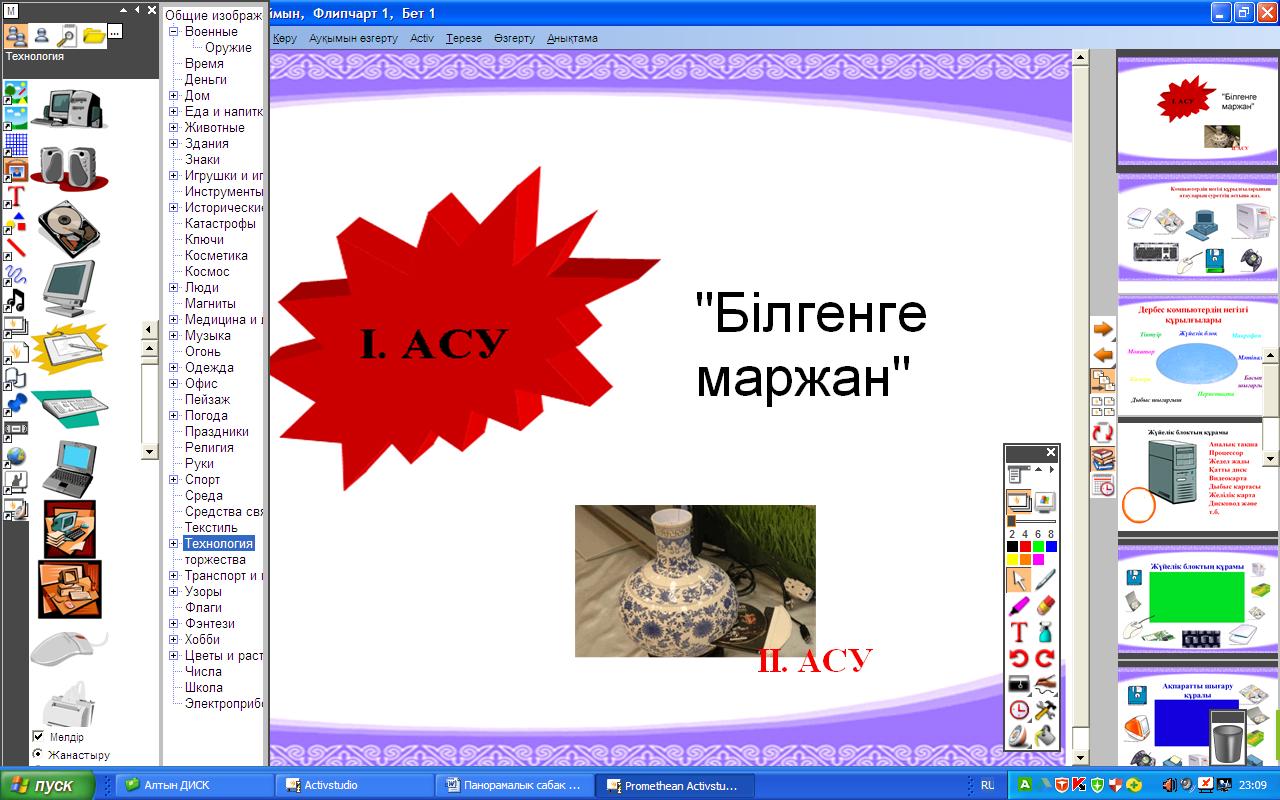 hello_html_457d5e13.png