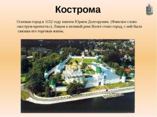 Источники Плешаков А.А., Мир вокруг нас. Учебник, ч.2., Москва, Просвещение,