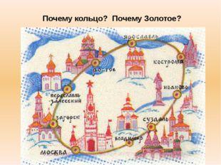 Переславль-Залесский Был основан Юрием Долгоруким. В этом городе Пётр Первый