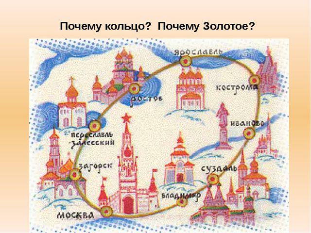 Переславль-Залесский Был основан Юрием Долгоруким. В этом городе Пётр Первый...