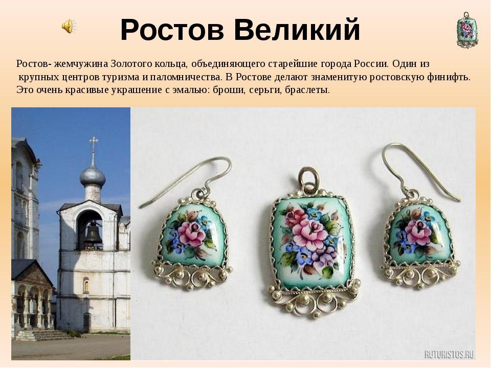 Иваново В Иваново существует большое количество историко-революционных памятн...