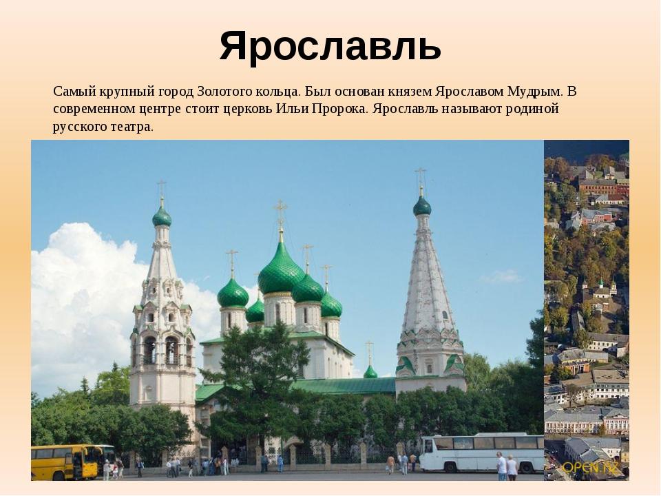 Суздаль Всемирно известный город-музей. В этом городе 33 церкви, 5 монастырей...