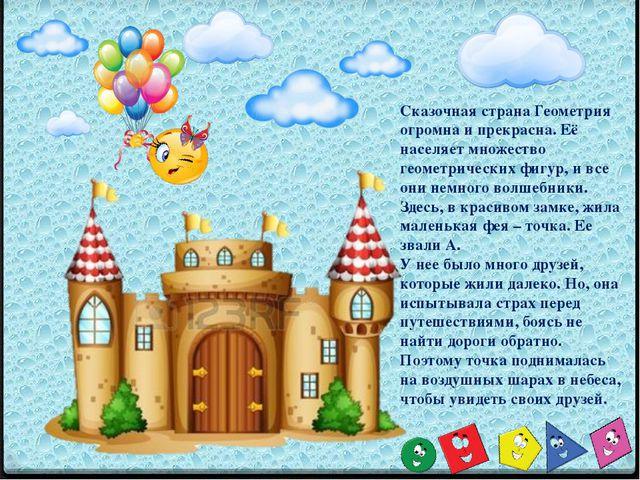 Упрямая Задача (сказка) — Литсайт.ру