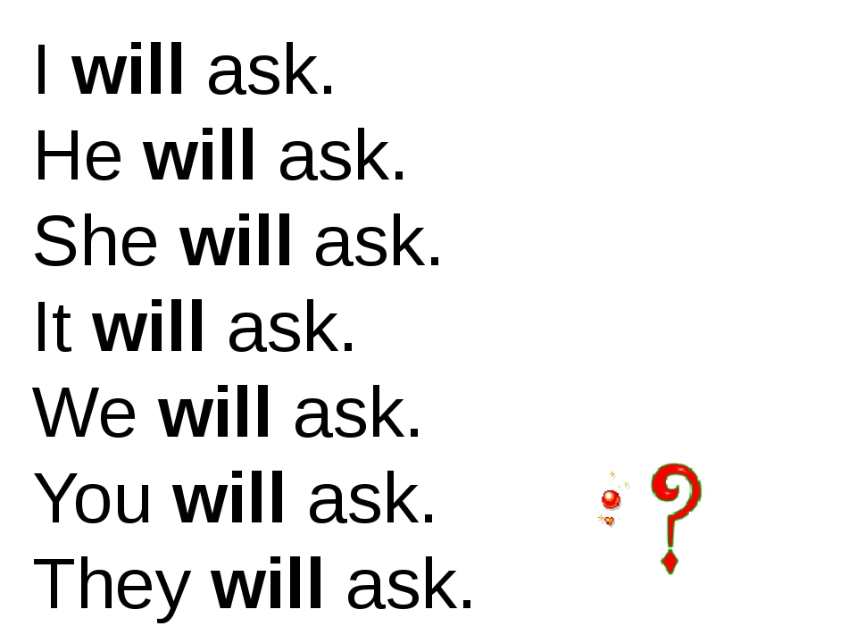I will ask. Нe will ask. She will ask. It will ask. We will ask. You will ask...