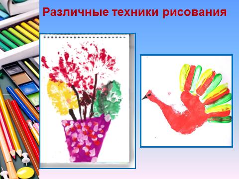 hello_html_m3a3e6430.png