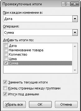 hello_html_m54cf233e.png