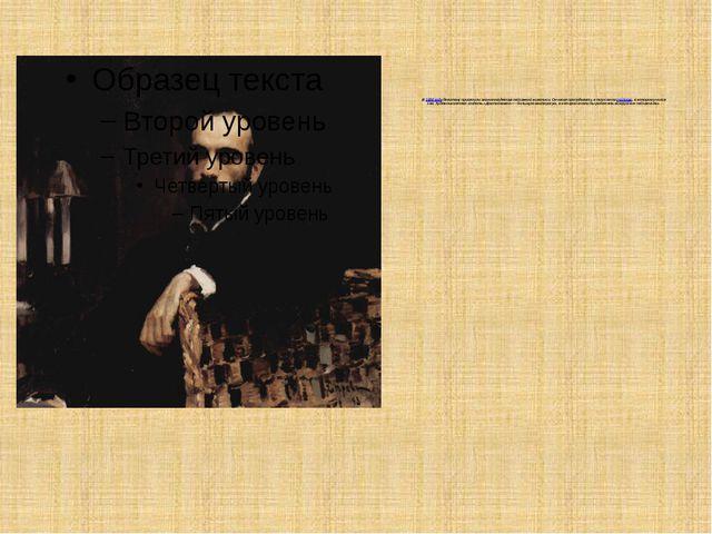 В 1898 году Левитану присвоили звание академика пейзажной живописи. Он начал...