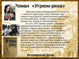 (6(19)сентября1914—15 октября2009 года)— русский и советскийпоэт,пр
