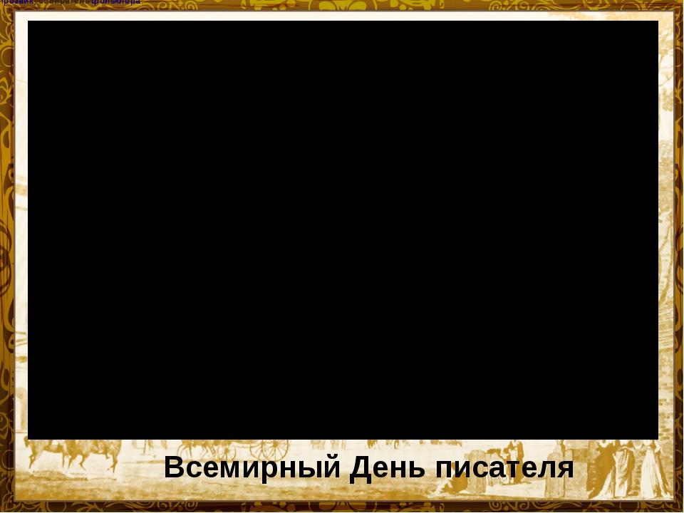 (6(19)сентября1914—15 октября2009 года)— русский и советскийпоэт,пр...
