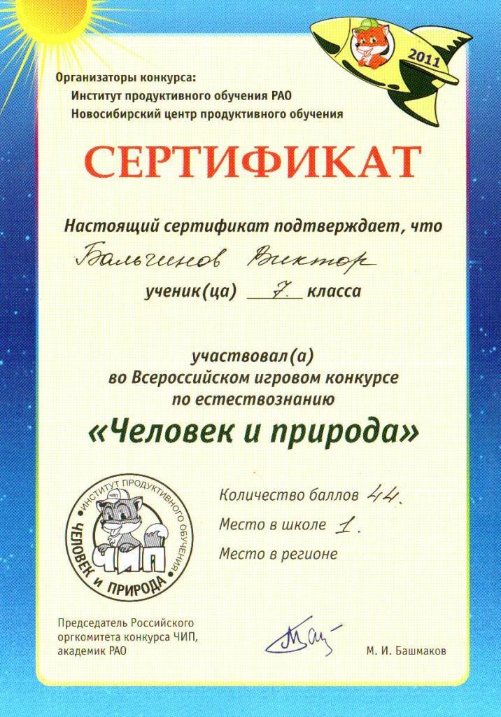 2012 001.jpg