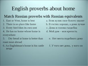 English proverbs about home Match Russian proverbs with Russian equivalents E