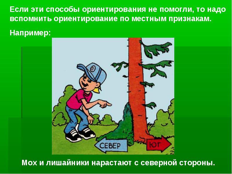 http://urf.podelise.ru/tw_files2/urls_1/277/d-276140/img8.jpg