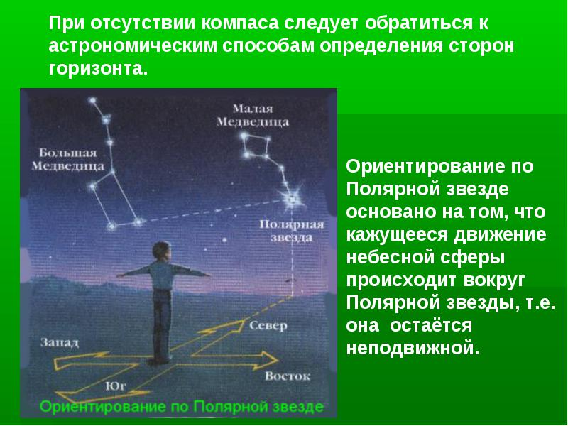 http://urf.podelise.ru/tw_files2/urls_1/277/d-276140/img4.jpg