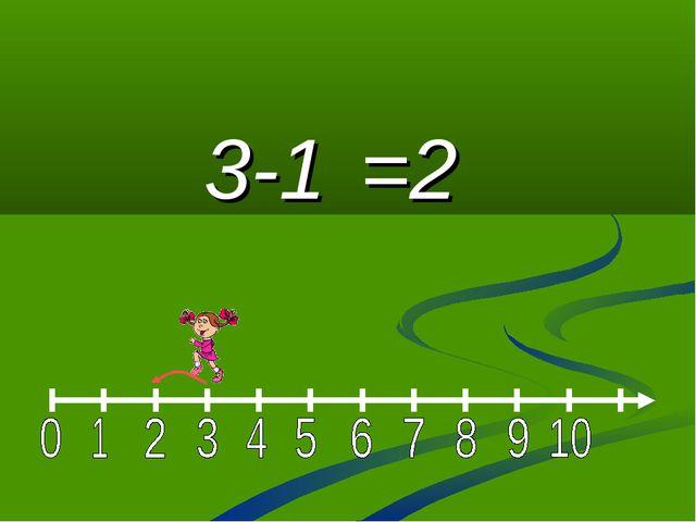 3-1 =2