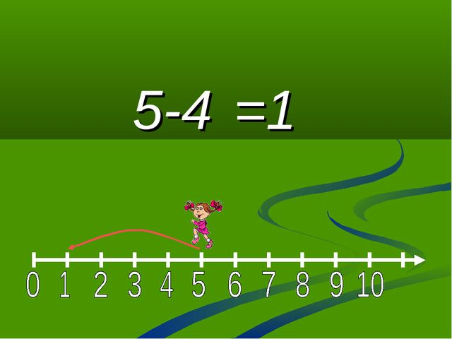 5-4 =1