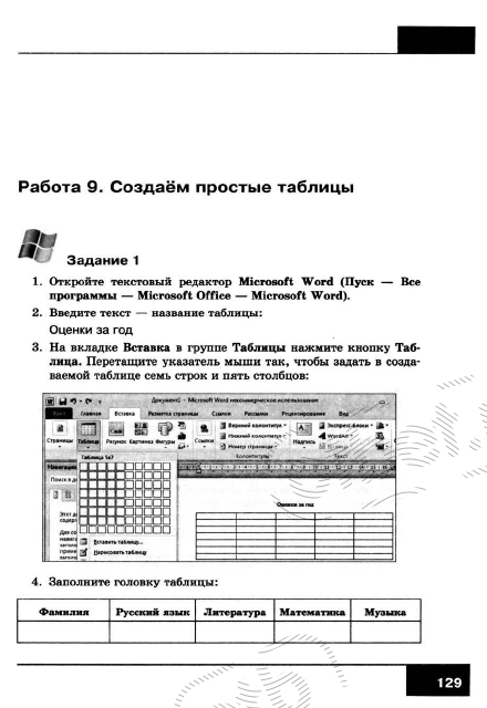 http://img.otbet.ru/app/attachments/book_pdfs_images/000/004/538/4538-129.png