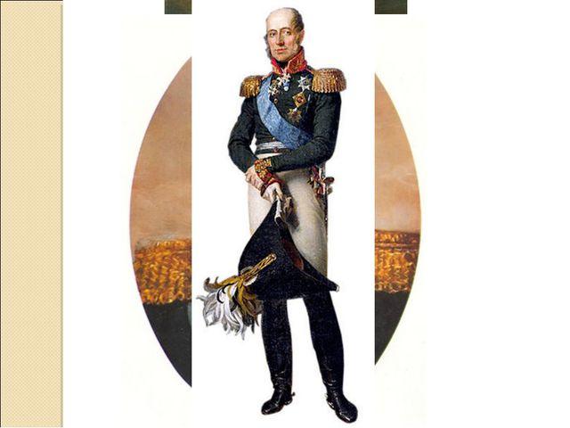 Михаи́л Богда́нович Баркла́й де То́лли