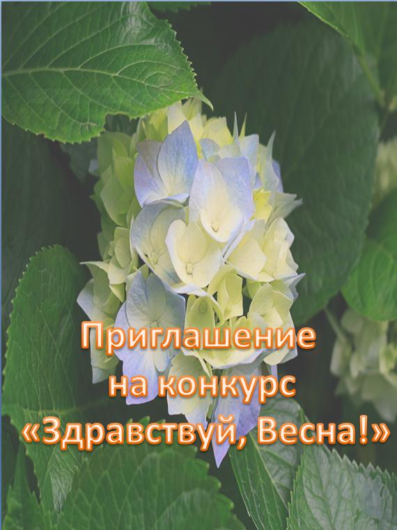hello_html_m4eb0abb6.png