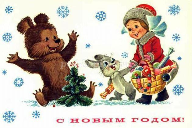 http://ped-kopilka.ru/upload/blogs/1_ce566f48b7976fa779877ec937415b00.jpg.jpg