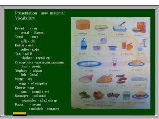 Presentation new material. Vocabulary Bread - нан cereal - үлпек Toast - тос