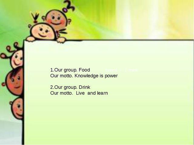 1 ! 1 cereal - үлпек Bread - нан cereal - үлпек 1.Our group. Food Our motto....