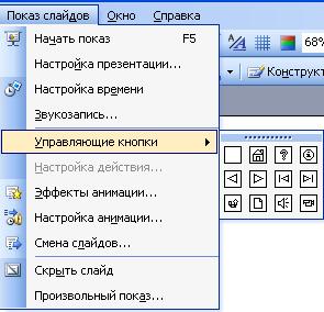 hello_html_7400e448.png