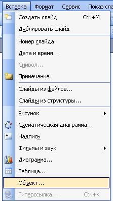 hello_html_m26fa0d7f.png